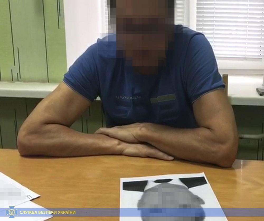 Еще один уроженец Запорожья оказался российским шпионом (Фото)