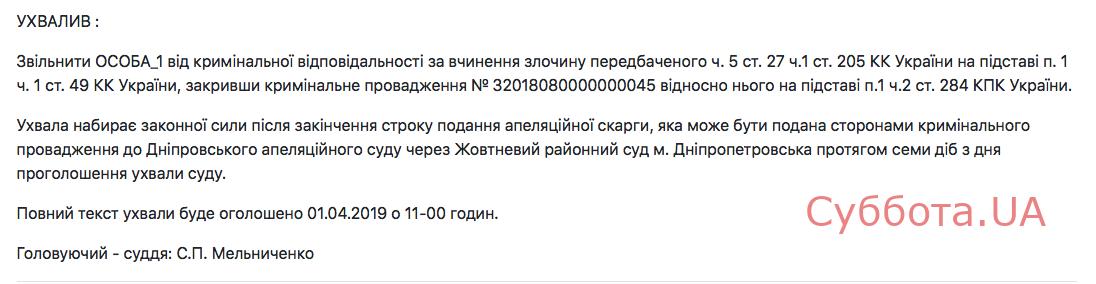 Владелец одного из новостных сайтов Запорожья занимается вымогательством