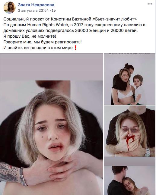 Волонтер: в Запорожье множество женщин подвергаются домашнему насилию