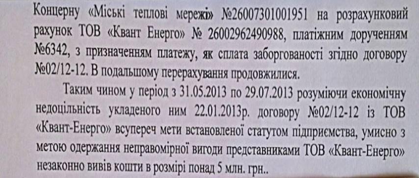 """Скандально известный Владислав Грабовский вновь взялся за """"работу"""""""