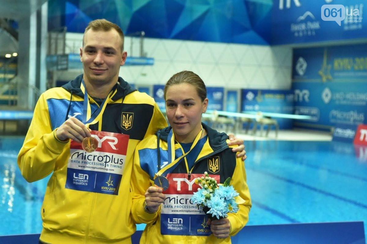 Жительница Запорожья завоевала золото на Чемпионате Европы