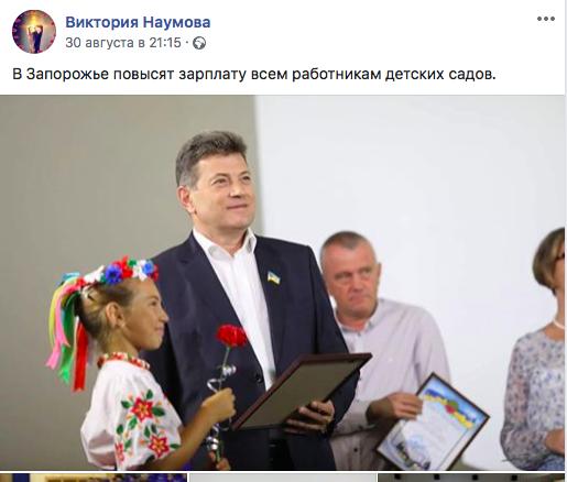 Журналистов запорожских СМИ обвиняют в ангажированности и отсутствии здравомыслия