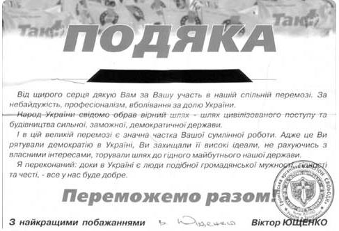 """История одиозного запорожского """"активиста"""" Валерьяна Горбачёва. Появились подробности"""