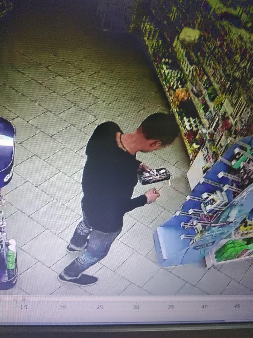 В Запорожье парень совершил кражу ради того, чтобы побриться