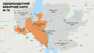 Запорожский нардеп Евгений Шевченко проведет депутатские приемы на территории округа