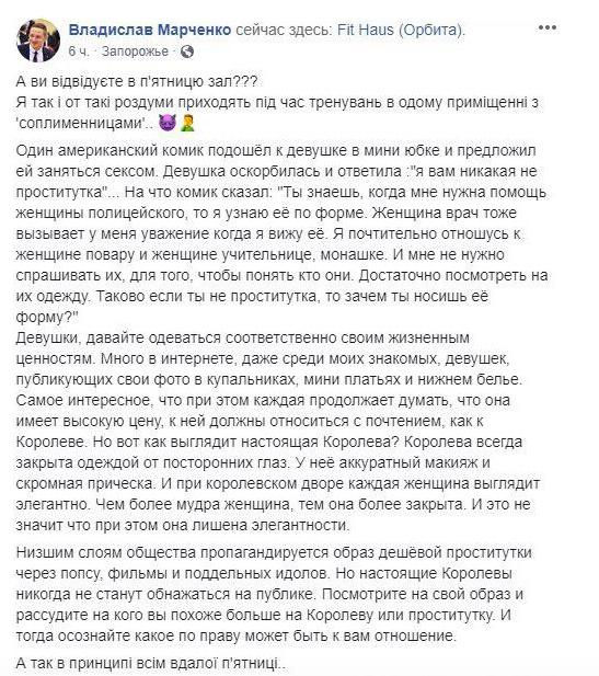 """Запорожский чиновник """"отметился"""" зажигательными танцами на египетском курорте"""