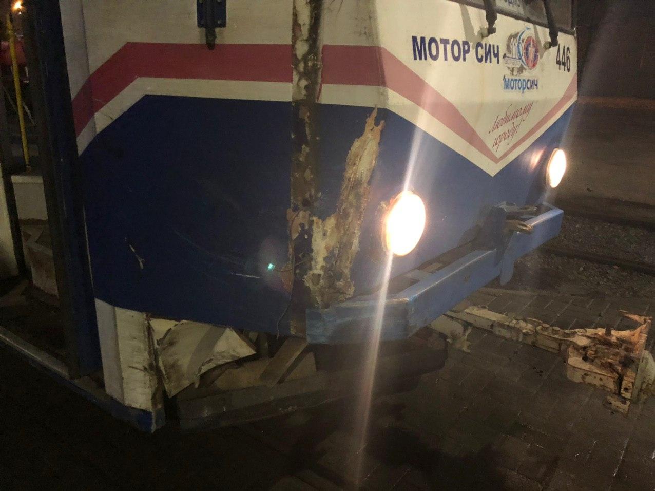 В Запорожье произошло ДТП с участием трамвая (Фото)