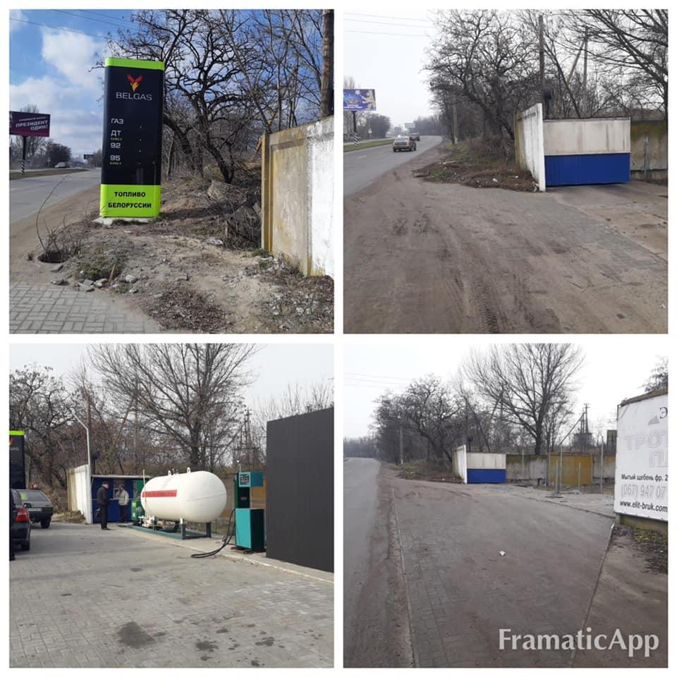 В Запорожье и области закрыли больше десятка нелегальных автозаправок (Фото)