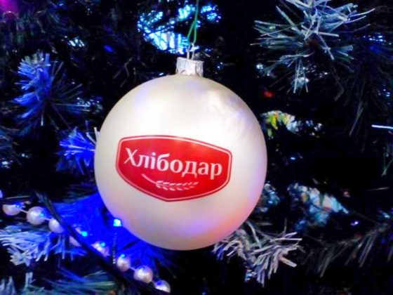 """Торговая марка """"Хлібодар"""" поздравила запорожских детей-льготников с новогодне-рождественскими праздниками (ФОТО)"""