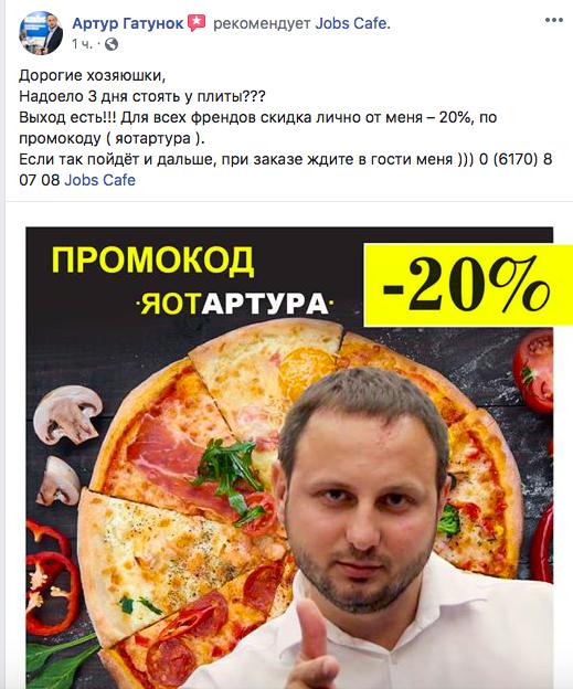 Запорожский ресторатор: если ситуация не стабилизируется, обещаю развозить еду сам