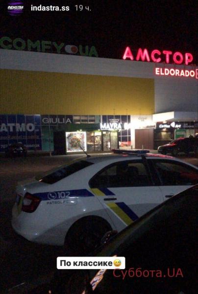 Ночной форсаж: в Запорожье устроили ночные авто- и мотогонки