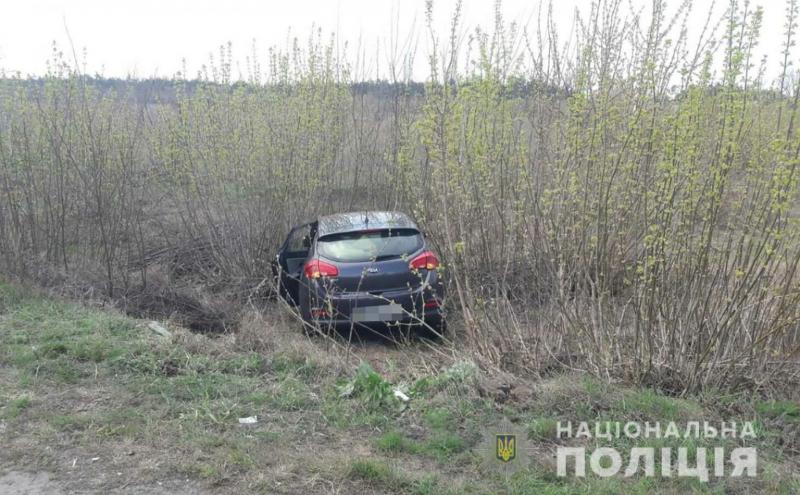 В Запорожской области столкнулись«KIA» И «SUZUKI»: пострадали шесть человек