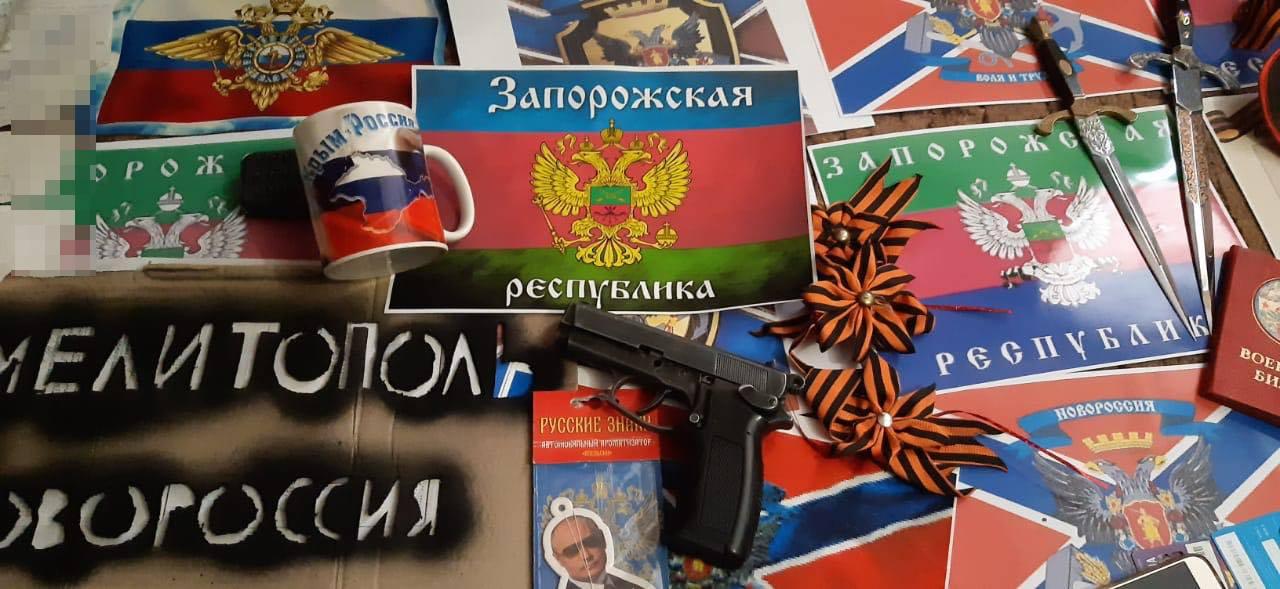 """СБУ выявили запорожца, пропагандирующего идею создания """"Запорожской народной республики"""""""