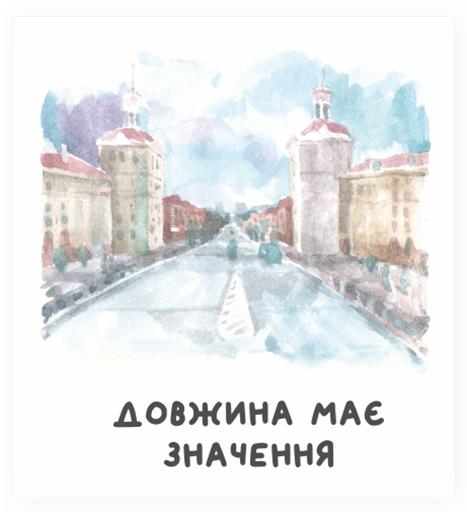 В популярном мессенджере появились стикеры, посвященные Запорожью