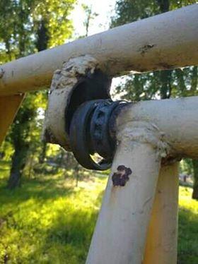 В запорожской «Дубовке» обнаружили очередную опасность