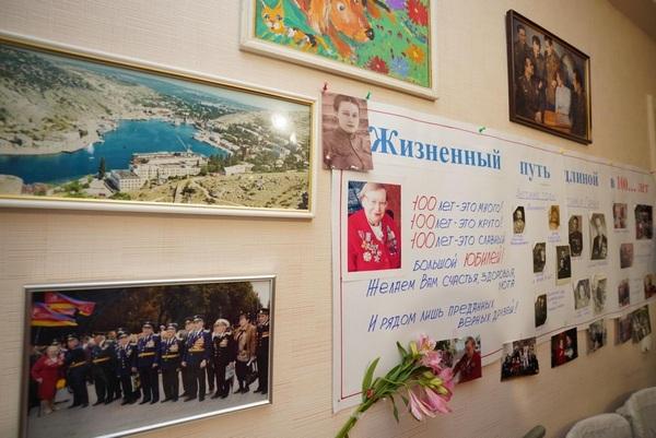 Жительница Запорожья отпраздновала 100-летний юбилей