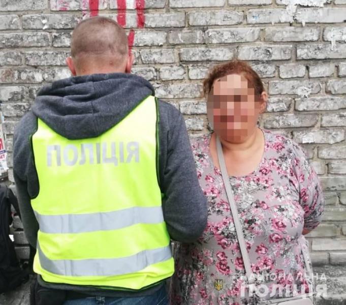 """Три года тюрьмы грозит """"гадалке"""" из Запорожья за мошенничество"""