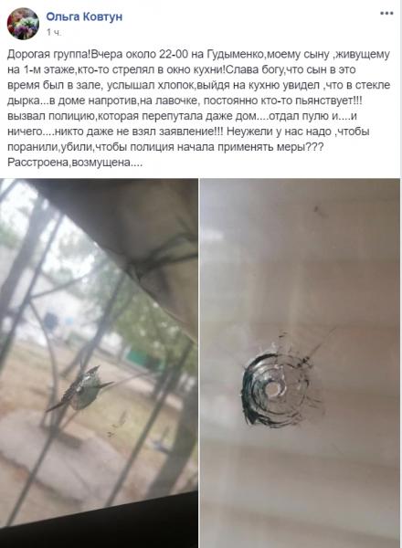 В Запорожье обстреляли окно квартиры на первом этаже многоэтажного дома