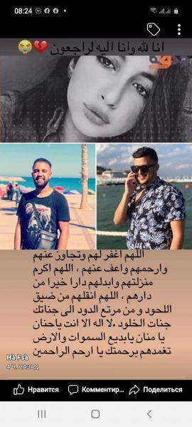 Фото погибших в Запорожье арабских студентов опубликовали в Сети