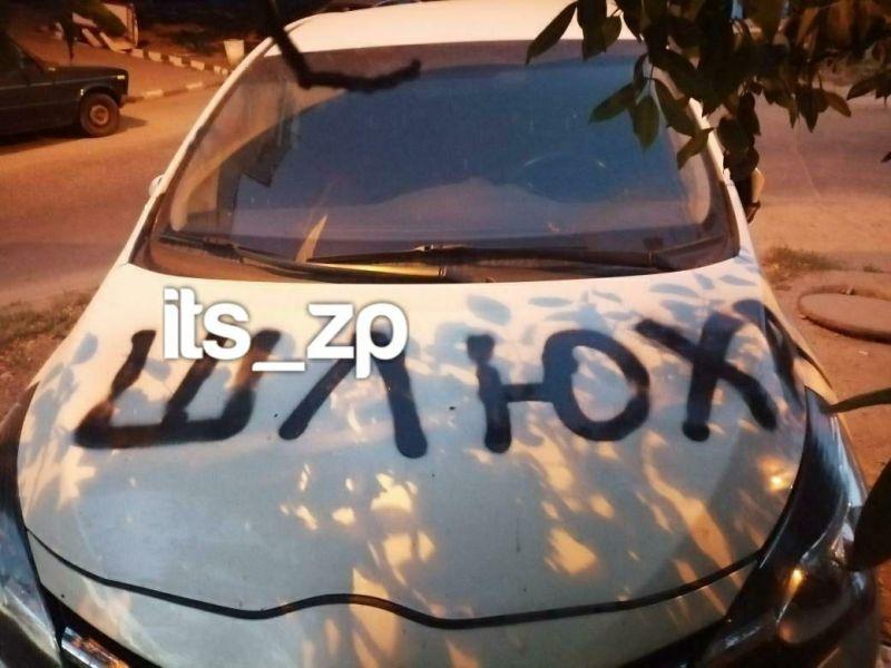 Отомстили: в Запорожье на Космосе девушке на автомобиле нарисовали непристойность