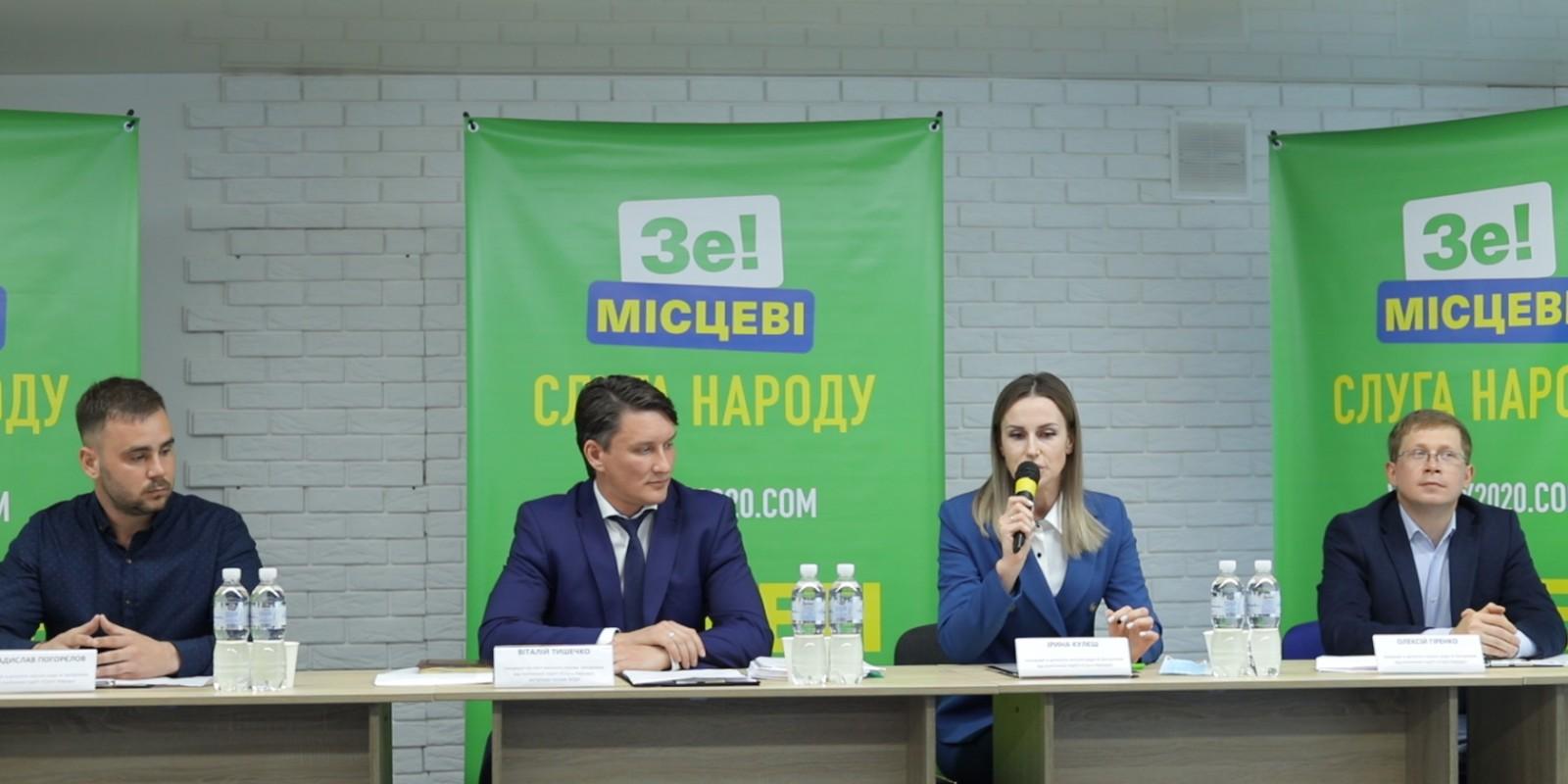 Мэра Запорожья Владимира Буряка обвиняют в разорении городского бюджета – готовится коллективный иск