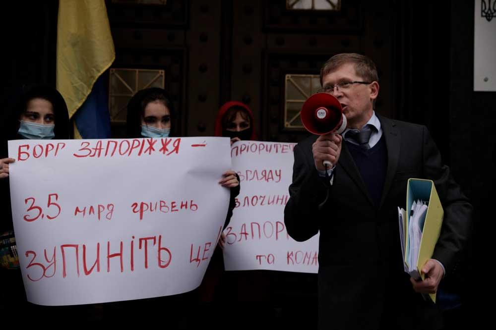 В Киеве жители Запорожья требовали у Генпрокуратуры немедленно расследовать финансовые преступления действующего мэра Запорожья Буряка