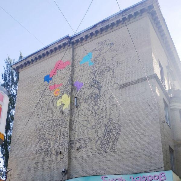 В Запорожье рисуют новый мурал